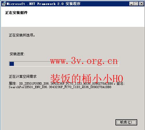 [原创]Windows server 2003安装使用教程图解(2-1) --  服务器应用安装篇