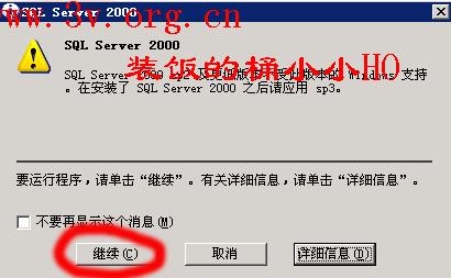 [原创]Windows server 2003安装使用教程图解(2-4) -- 服务器应用安装篇